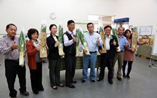 三星蔥價格低迷 農糧署產銷調節因應措施