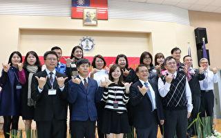 黄敏惠主持  局处首长联合布达宣誓典礼