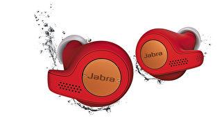 Jabra Elite  Active 65t無線耳機 享受動人音質及新年特價