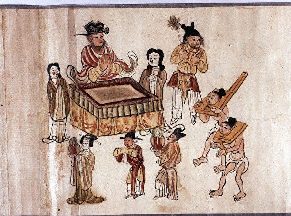 敦煌五代彩绘经卷《地狱十王经》
