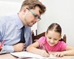 非學校教育:從生活中學習生活技能