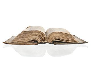 美国男子房屋被烧毁 《圣经》却未受损