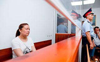 """去年7月,Sayragul Sauytbay在哈萨克斯坦法庭上作证时,谈到她受雇的""""营区"""",里面关押了2,500名哈萨克族人。(RUSLAN PRYANIKOV/AFP/Getty Images)"""