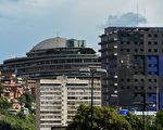 一栋建筑记录了委内瑞拉的所有黑幕