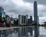英解密檔案:中共或在香港回歸前動武接管