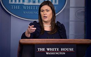 前白宫发言人:媒体问拜登 8岁孩子也能答