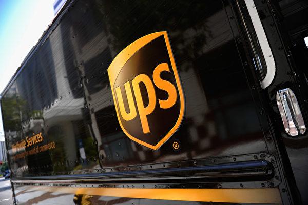 疫情期包裹量暴增 UPS開始收附加費