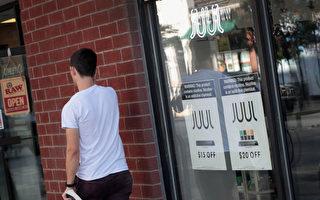 150萬青少年受害 FDA或禁售電子及霧化煙