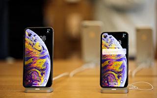 全球买iPhone XS最贵的25个国家