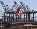 美中贸易战