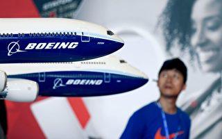波音777X新款客机细节出炉 内舱加宽更省油