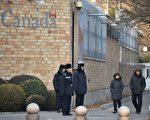 中共去年12月拘捕兩名加拿大公民康明凱及斯帕沃,導致美加兩國緊張關係。近日,140多名前駐華大使及中國專家聯名致函中國國家主席習近平,呼籲釋放這兩位加國公民。