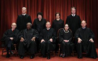 分析:2019年為何是美最高法院歷史性一年