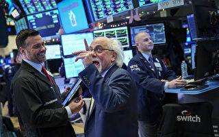 2018最后交易日美股微涨 投资人如何看2019