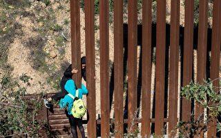 川普美墨边境墙