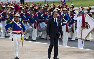巴西版川普抵美将会真版川普 加强两国合作