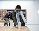 周五(1月4日),白宫国家经济委员会主任库德洛(Larry Kudlow)表示,苹果公司的技术可能被中国人偷走了。