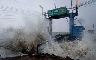 热带风暴帕布登陆泰国 约4万游客滞留
