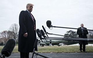星期六(1月19日),川普总统表示与中国的贸易谈判进展得很顺利,可能会达成协议,并指出关于美方或取消对华关税的报导是错误的消息。