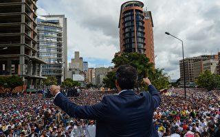23日,委內瑞拉臨時總統Juan Guaido對上百萬的民眾演講。