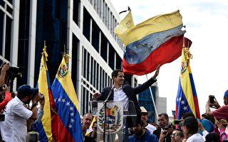 委内瑞拉变天 美承认反对派领袖为临时总统