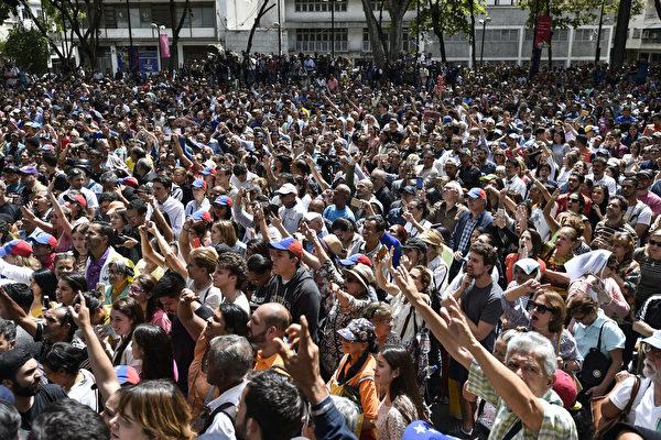 何清漣:左傾與民粹——委內瑞拉之癌