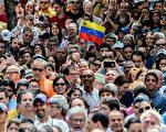 委内瑞拉政局动荡 大金主中俄为何忐忑不安