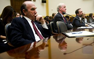 美国务院指派前外交官为委内瑞拉专员
