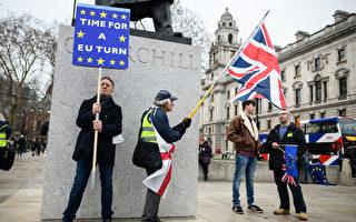 英议会下院否决二次公投 同意推迟脱欧期限