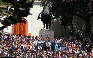 一文看懂 委内瑞拉政局的最新形势