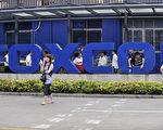 苹果公司最大的iPhone组装厂富士康集团正在考虑将生产线由中国转移到印度,此举将有助于避免美中冲突,以及 降低苹果公司对中国制造和销售的依赖。