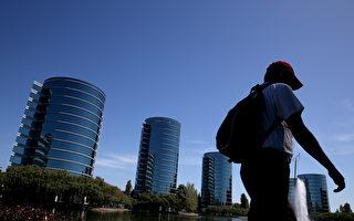 加州高科技公司出走再一例 甲骨文總部搬至德州