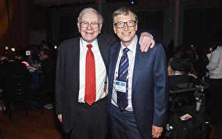 沃倫·巴菲特(Warren Buffett,圖左)對於成功的定義有著與眾不同的衡量標準,另一位富豪微軟創辦人蓋茲(Bill Gates)稱讚:這是最棒的方法。