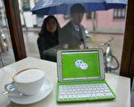 仿效香港抗爭 網民發起非暴力罷用微信行動