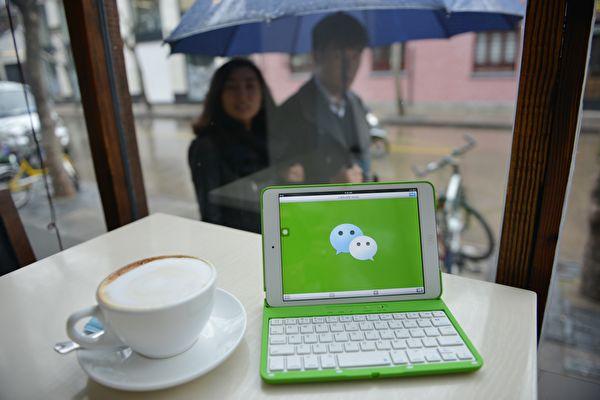 微信禁止美國華人談論香港 引發關注