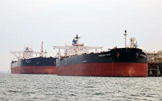 貿戰休兵以來首批 美油輪駛向中國
