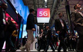 认同美英安全疑虑 挪威考虑拒华为于5G之外