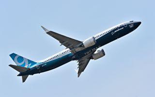 国际航空拟购200架波音737MAX