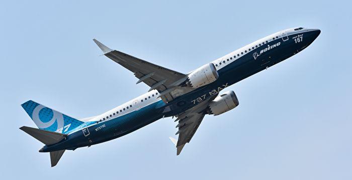 國際航空擬購200架波音737MAX