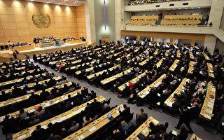 WHO执委会 美日等8国发言挺台湾列观察员