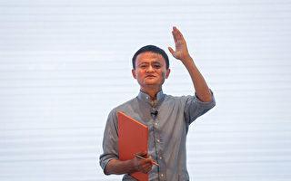 媒體報導馬雲出清淘寶股權,立即引發外界關注。 (Wang He/Getty Images)