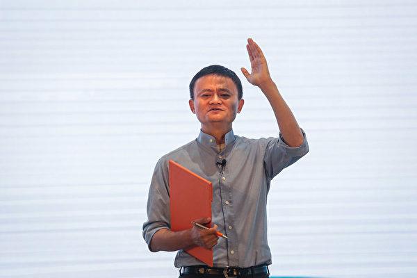 媒体报导马云出清淘宝股权,立即引发外界关注。 (Wang He/Getty Images)