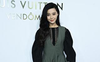 陸娛樂圈補稅報告出爐:一线演員平均補一亿
