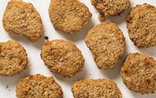 美國最大肉品商召回36,000磅雞塊產品