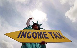2019年美国报税