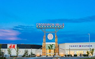 CrossIron購物中心贈送優惠卡