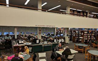 東北區域圖書館冬季文娛活動 邀華人參與
