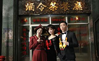 蔡依林郑恺拍摄《脑公》