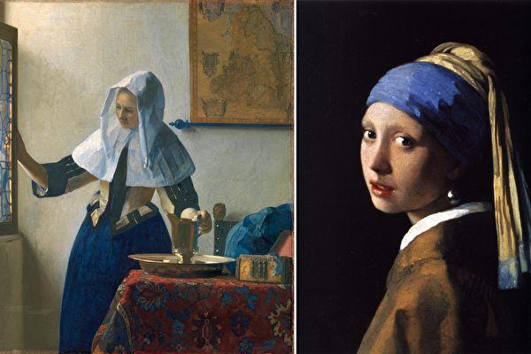 荷蘭畫家維米爾作品:左圖《持水壺的女人》,右圖《戴珍珠耳環的少女》。(公有領域)