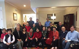 大费城台湾客家同乡会年会 庆中国新年